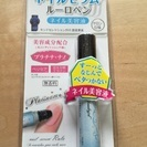 ネイルセラムルーロペン(美容液 新品)
