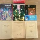 宮部みゆき 文庫本7冊セット(『パーフェクト・ブルー』、『魔術は...