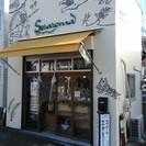 地中海ごまスイーツが鎌倉に! セサローマを扱う日本唯一の販売店!...