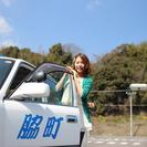 徳島わきまち自動車学校【普通AT】224,981円 6月3…