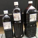 園芸用木酢液