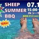 SHEEP Summer BBQ