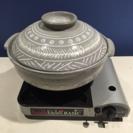 土鍋とコンロ