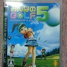 PS3 みんなのGOLF5 ソフト