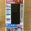 【値下げ処分】USB延長ソケット