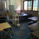 《浪速区》小学生・中学生から高校生までの進学個別指導学習塾