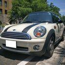 【自動車講習】自宅の自動車を運転してみよう!(ペーパードライバー教習)