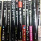 角川ホラー 15冊セット 小説/文庫本