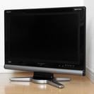SHARP 20V型液晶テレビ AQUOS LC-20D10 ブラック