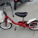 子供用自転車 IKINARI(赤)差し上げます