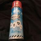 ヘリウムガス  20本セット