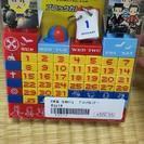 【未開封】映画怪物くん:ブロックカレンダー