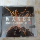 (終了しました)WANDS シングルコレクション