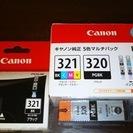 【終了】Canon プリンター インク黒 純正品 (PIXUSシリ...