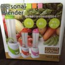 値下げ 美品 Personal Blender パーソナルブレンダー