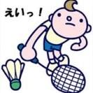春日井平日バドミントンサークル・スプリングフェザー