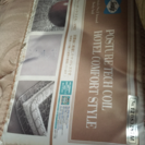 シーリー マットレス 2枚組 使用年数3年