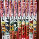 値下げ!コミックス 【NARUTO(ナルト)】 9冊 1巻~9巻