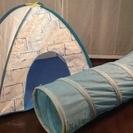 IKEA トンネル&屋内用テント