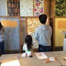 DIY*クロスの上から塗れる漆喰教室