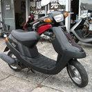 50ccスクーターヤマハアプリオ