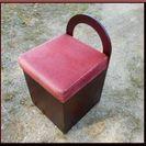 昭和レトロな椅子