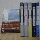 海よりも深く 文庫版 (1-6巻 全巻) 吉村明美