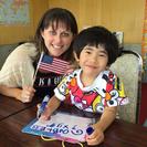 ジェニファー英語教室 HILCA 北陸国際語文化学院 − 石川県