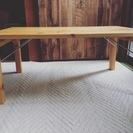 MUJI/無印良品/パイン材ローテーブル・折りたたみ式 幅80×奥行50×高さ35cm - 相模原市