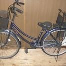 26インチ 自転車 チャイルドシート付き