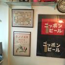 明治、大正、昭和(昭和30年まで)ポスター探してます。