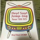 【美品】Hey!Say!Jump-ingtour 08〜09 DVD