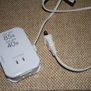 カシムラ 海外旅行用変圧器  (値下げあり)