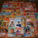 ドゥーパ!絶版な創刊号~70号までの70冊です。