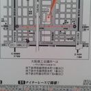 ☆☆映画試写会・ペァ招待状(全席自由席)・差し上げます。☆☆     - チケット