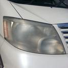 自動車のヘッドライトの黄ばみにお悩みの方ご相談ください 市販品な...