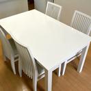 【値下げ】ニューベネチア ダイニングテーブル(椅子付き)