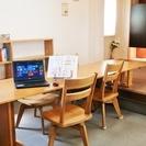 株式会社 森住建 パソコン教室『響-ひびき-』