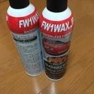 *交渉中【未使用品・2本セット】カーワックス【水を使わず洗車から...