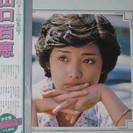 LPレコード  山口百恵  総集編  2枚組