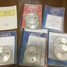 BBT問題解決力トレーニングプログラム テキスト10冊&CD10枚