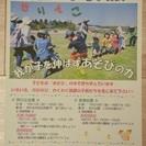 ★無料★ 育児相談会 8/7(日)
