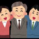 内職業務の作業訓練・納品引き取り業務(自) ※岡崎市