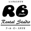 レンタルスタジオ【新守山アピタ徒歩1分】