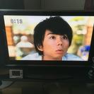 37型 プラズマテレビ
