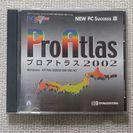 電子地図ソフト プロアトラス2002 NEW PC Success版
