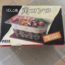 陶器BBQコンロ