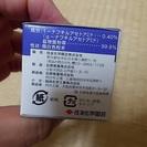 住友化学ルートン15g/切手はがき等可・名古屋北より - その他