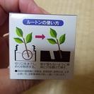 住友化学ルートン15g/切手はがき等可・名古屋北より − 愛知県