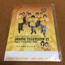 [値下げ] 嵐 2004年 24時間テレビ クオカード 未開封 未使用